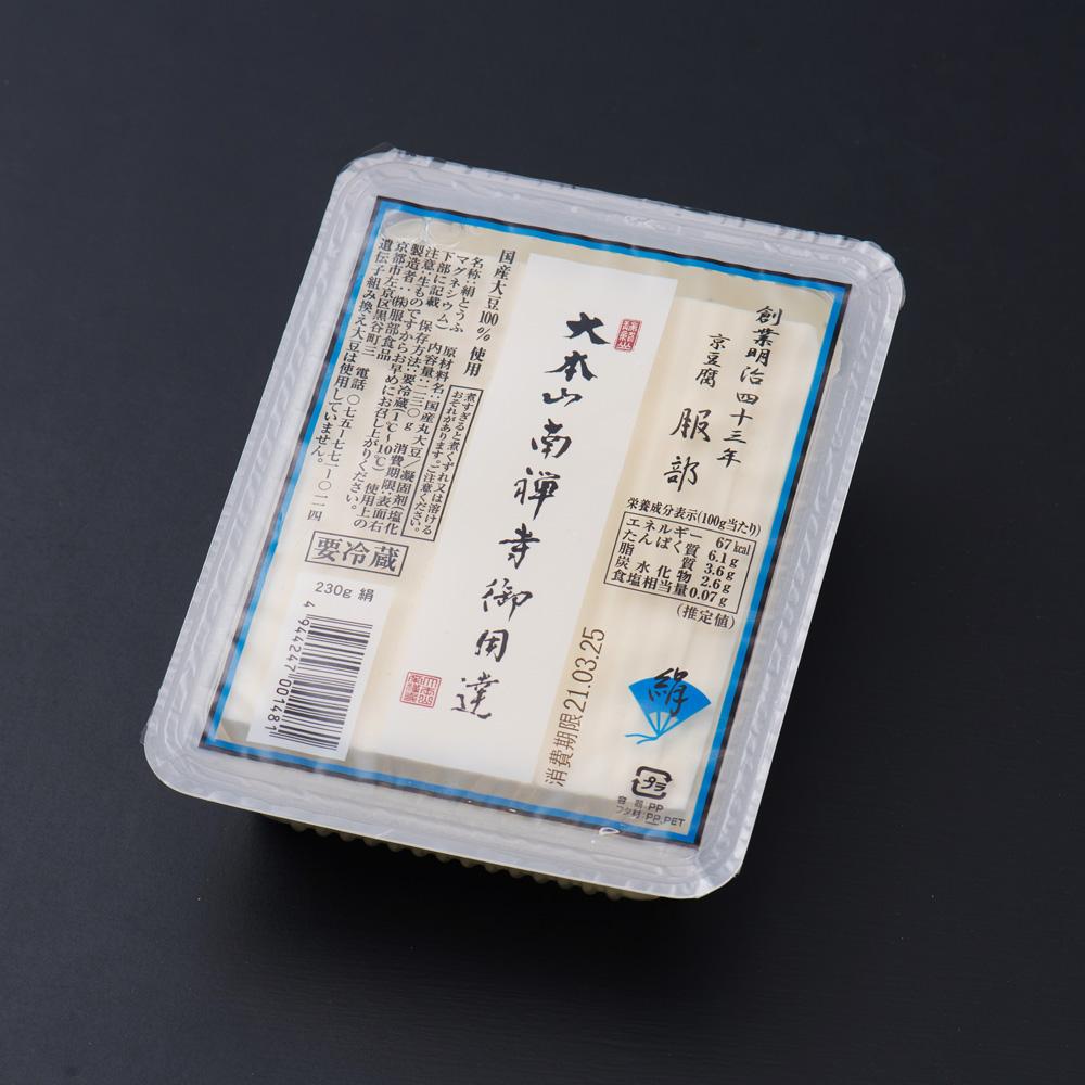 大本山南禅寺御用達 京豆腐 服部絹ごし豆腐230g