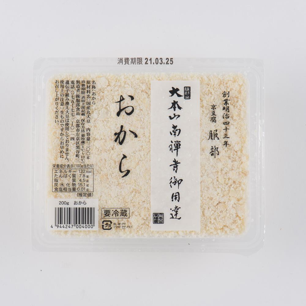 大本山南禅寺御用達 京豆腐 服部 おから200g