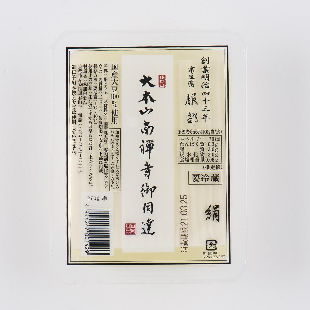 大本山南禅寺御用達 京豆腐 服部絹ごし豆腐270g