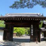 大本山南禅寺